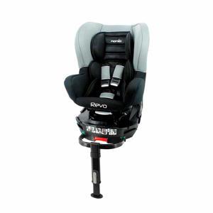 Revo Isofix Leg Support autostoel grijs
