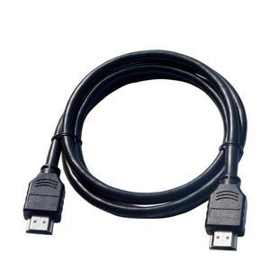 HDMI kabel 1.2 meter