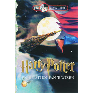 Harry Potter: Harry Potter en de stien fan e wizen - J.K. Rowling