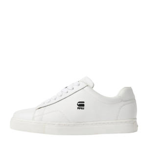 Cadet WMN sneakers off white