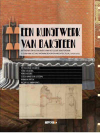 Een kunstwerk van baksteen - Petra van Diemen en Niko Koers