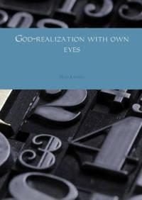 God-realization with own eyes - Hari Kishori
