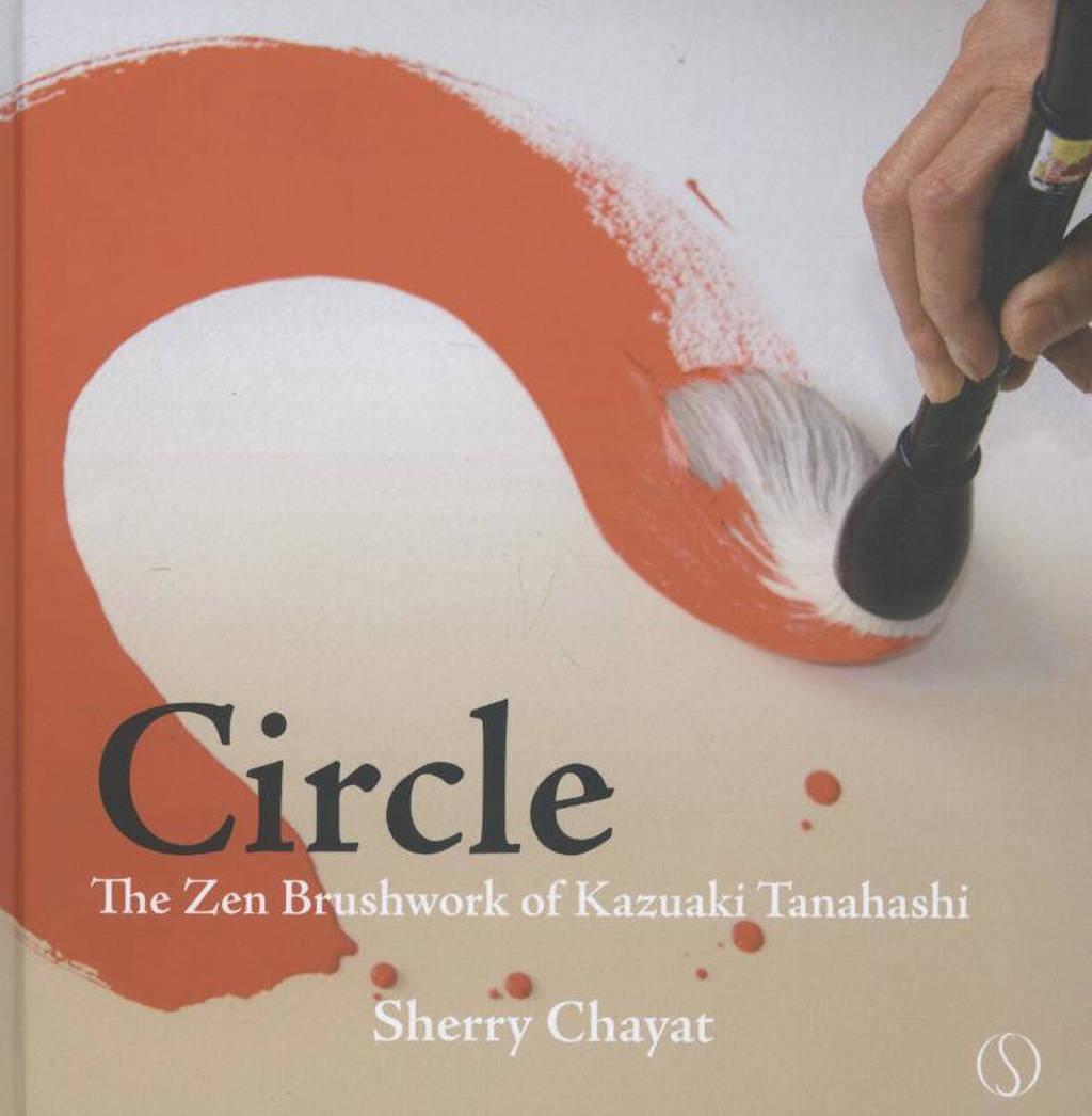 Circle - Sherry Chayat