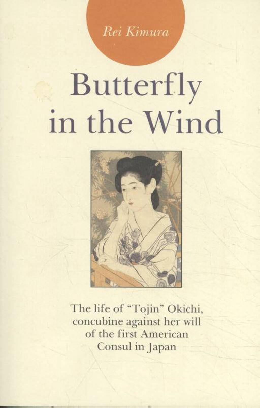 Butterfly in the Wind - Rei Kimura