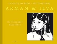 Arman & Ilva: De bijzonder begaafden - Lo Hartog van Banda