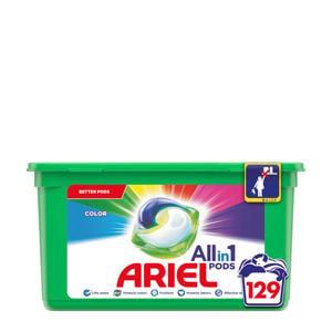 Allin1 Pods Kleur wasmiddelcapsules - 3x 43 wasbeurten