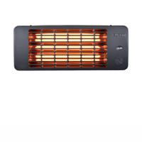 Eurom heater Q-time 2001, Grijs