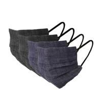 anytime unisex mondkapje- set van 4 blauw/zwart, Marine/zwart