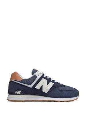 574  suede sneakers zwart/zilver