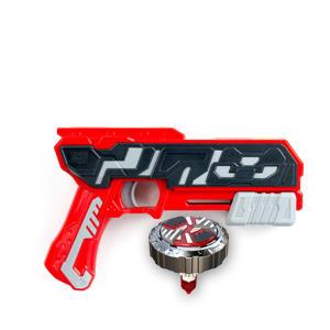 Spinner MAD Single Shot Blaster Firestorm