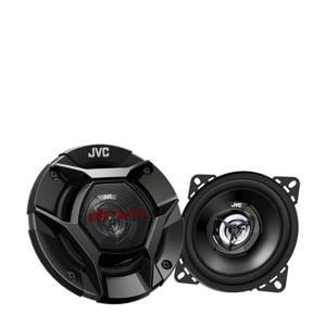 CS-DR520 autospeaker