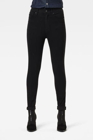 high waist skinny jeans Kafey A810/pitch black