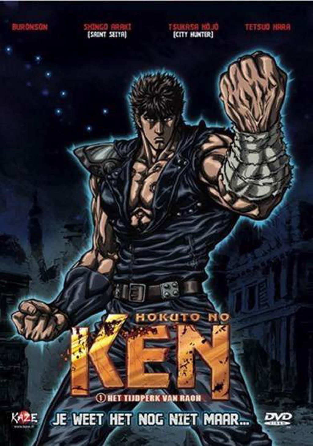 Ken-het tijdperk van raoh (DVD)