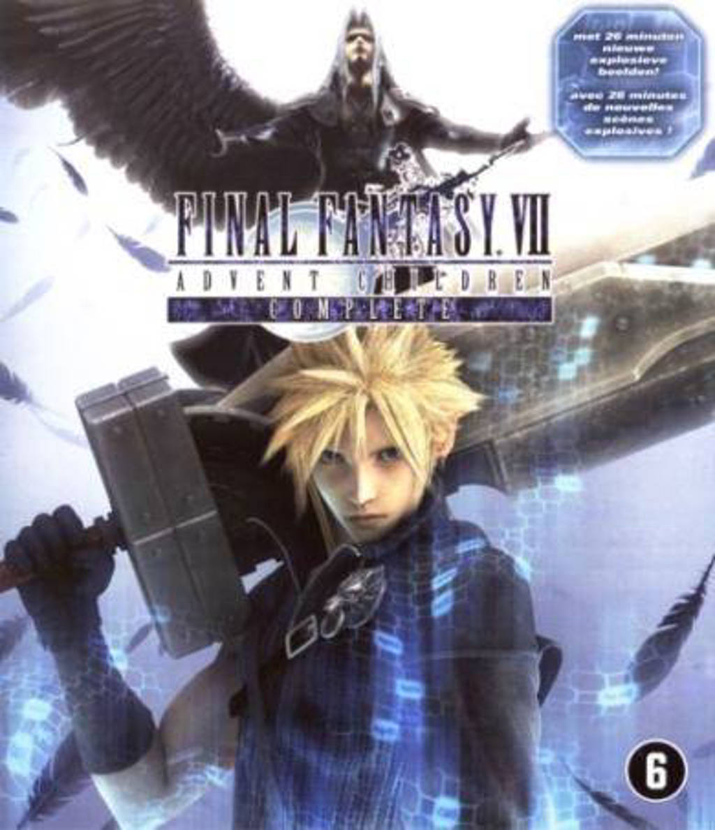 Final fantasy ViI-advent children (Blu-ray)