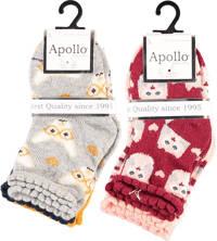 Apollo sokken - set van 6 rood/grijs/geel, Rood/grijs/geel