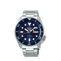 Seiko horloge SRPD51K1 zilverkleur, Zilver