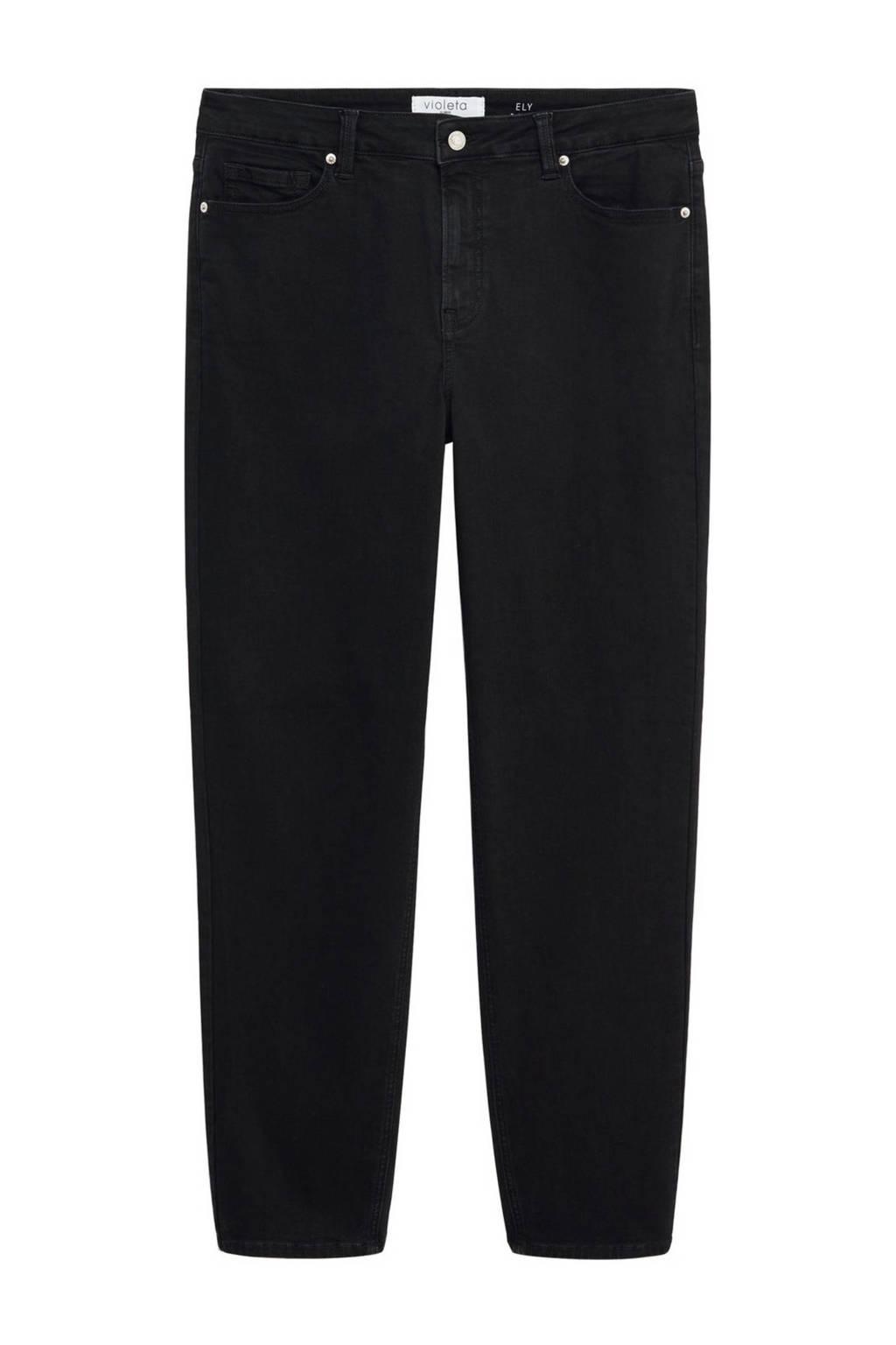Violeta by Mango loose fit jeans Ely black, Black