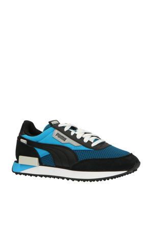 Future Rider Galaxy Jr  sneakers blauw