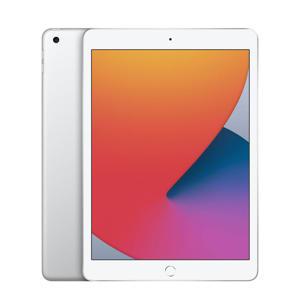 32GB Wi-Fi (Zilver) - Refurbished Apple iPad 2020