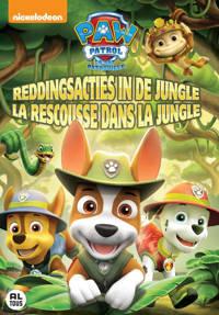 Paw Patrol - Reddingsacties In De Jungle (DVD)