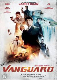 Vanguard (DVD)