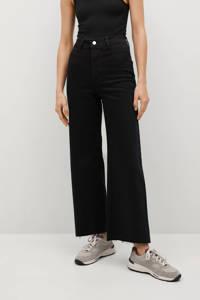 Mango cropped high waist loose fit jeans black denim, Black denim