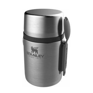 food jar 530 ml stainless steel