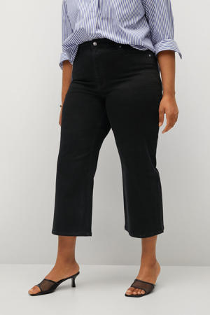 cropped loose fit jeans black
