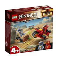 LEGO Ninjago Kai's zwaardmotor 71734