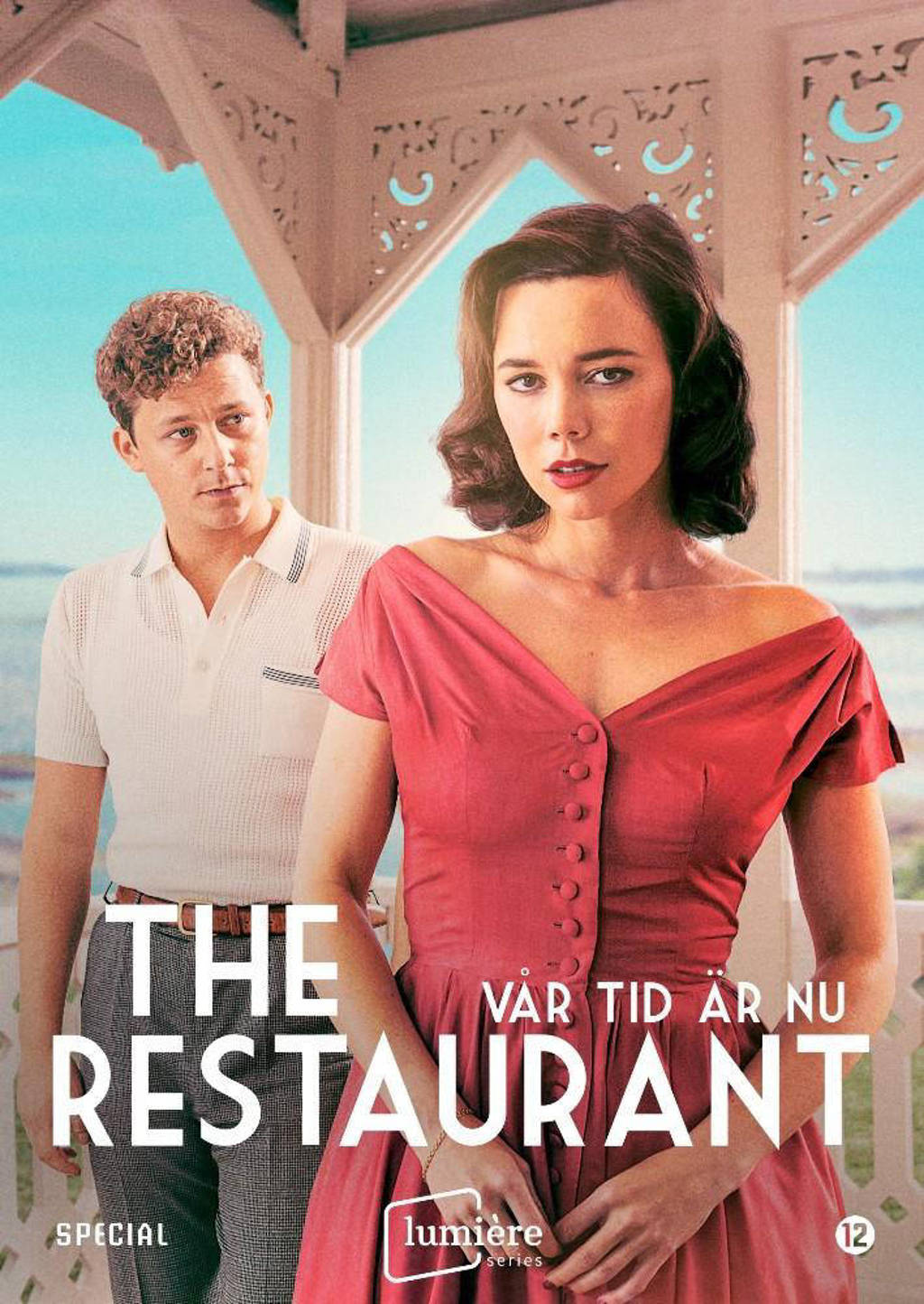 The Restaurant - 1951 Special (DVD)