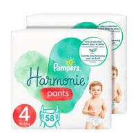 Pampers Harmonie pants maat 4 (9kg-15kg) - 116 Luierbroekjes, 4 (9-15 kg)