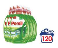 Persil Active Gel Universal vloeibaar wasmiddel - 120 wasbeurten