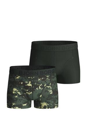 boxershort Digtal Woodland Sammy - set van 2 donkergroen/zwart