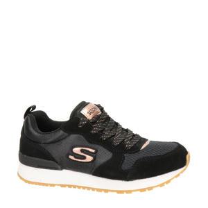 Retrospect  sneakers zwart/roségoud