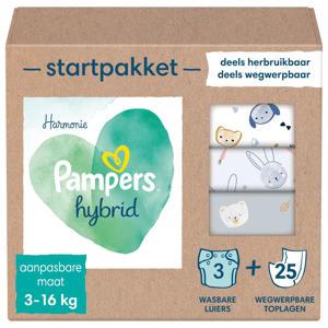 Hybrid wasbare luiers voor baby's - 3 wasbare luiers