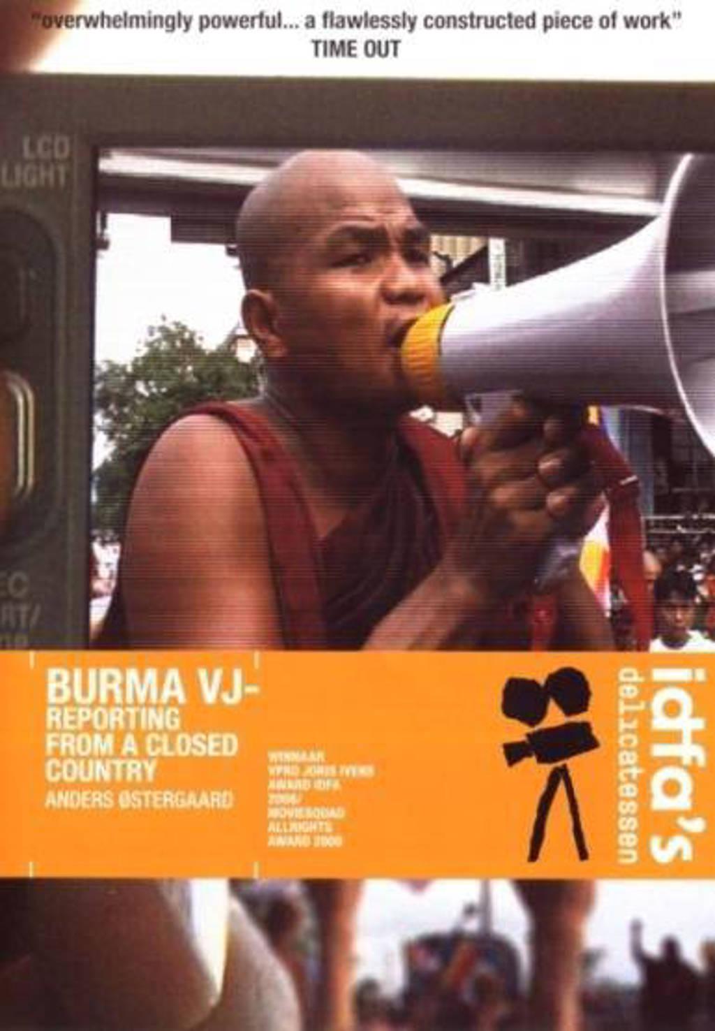 Burma VJ (DVD)