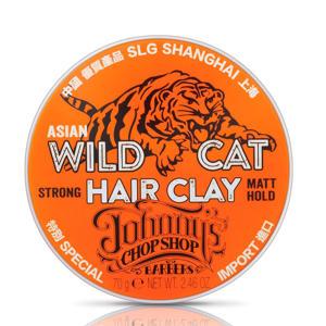 Wild Cat Hair Clay
