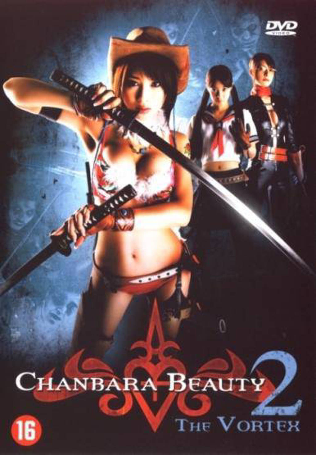 Chanbara beauty 2 - The vortex (DVD)
