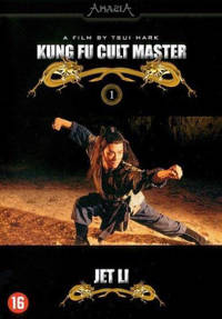 Jet Li collection - Kung fu cult master (DVD)
