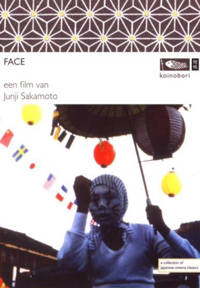 Face (DVD)