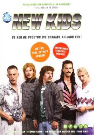 New Kids (DVD)