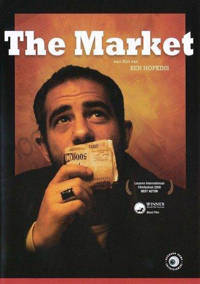 Market (DVD)