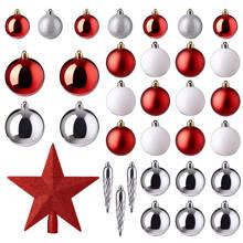 Kerstboompakket (set van 33)