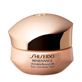 Benefiance Benefiance intensive eye contour cream