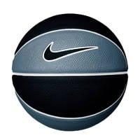 Nike Skills Basketbal, Antraciet/grijs