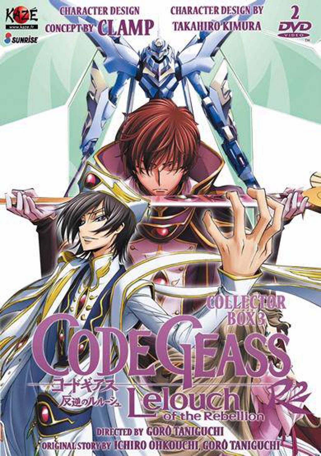 Code geass R2 vol.3 (DVD)