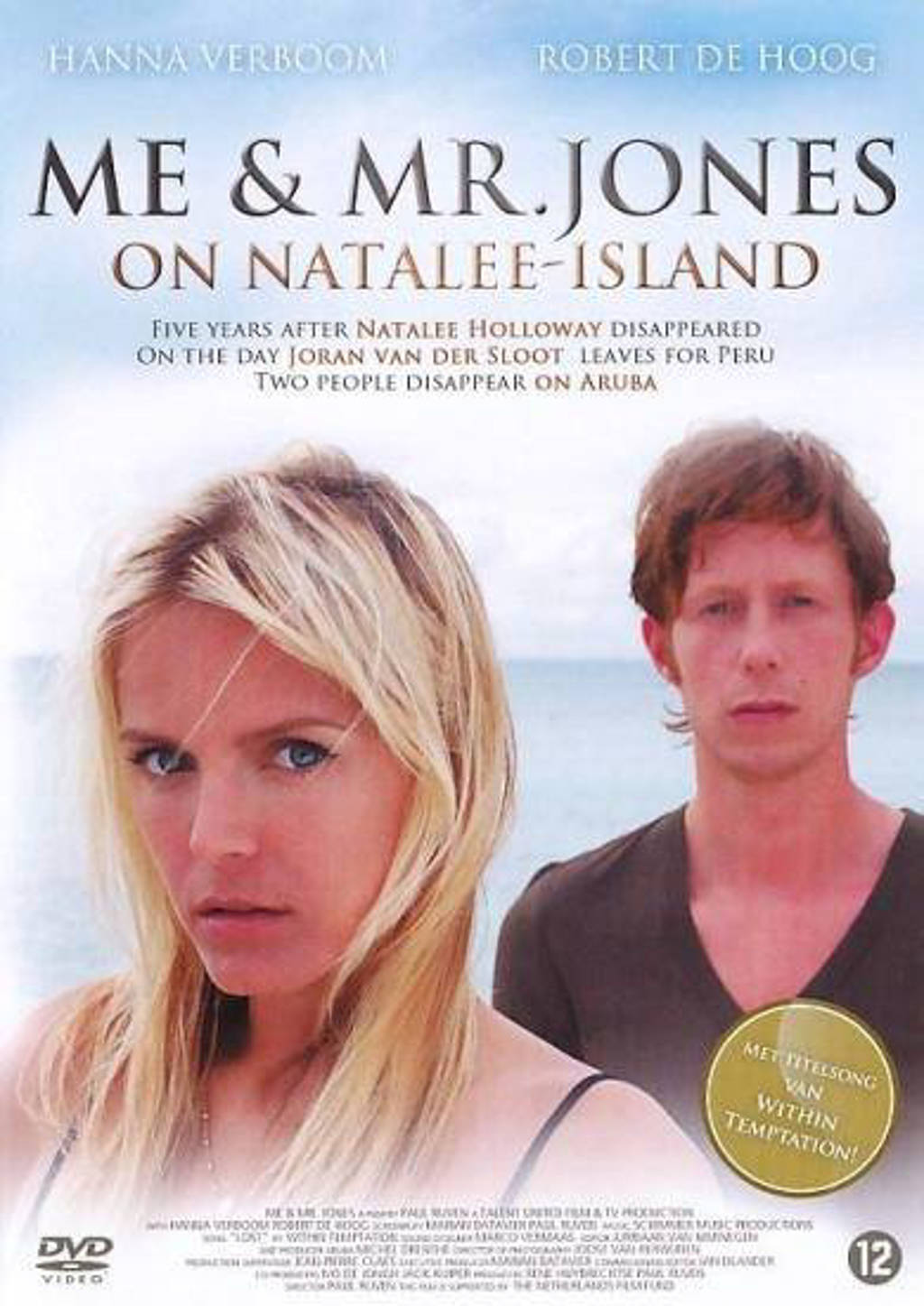 Me & Mr Jones (DVD)