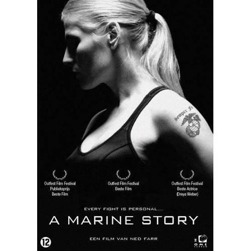Marine story (DVD)