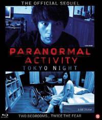 Paranormal Activity - Tokyo Night (Blu-ray)