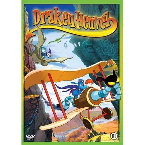 Drakenheuvel (DVD)